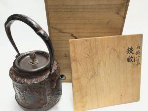 【鉄瓶、作家物】大國寿朗 人物山水画漢詩文鉄瓶を買取り致しました。