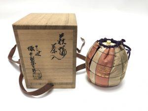 【茶入】坂 高麗左衛門 萩焼茶入を買取り致しました。