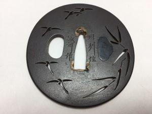 【刀装具・鍔】因州住駿河 鶴透かし彫り鉄地鍔を買取致しました。