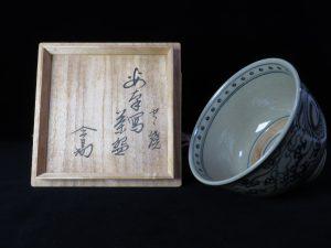 【茶道具・茶碗】淡海ぜぜ 陽炎園 淡々斎書付 安南茶碗を買取致しました。