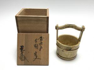 【茶道具・茶入】山口錠鐵 黄瀬戸手桶の茶入を買取致しました。
