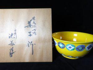 【菓子鉢】高島洸春 黄交跡七宝茶子鉢を買取り致しました。