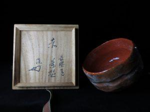 【茶道具・茶碗】二代 小川長楽 淡々斎 書付 赤楽茶碗を買取致しました。