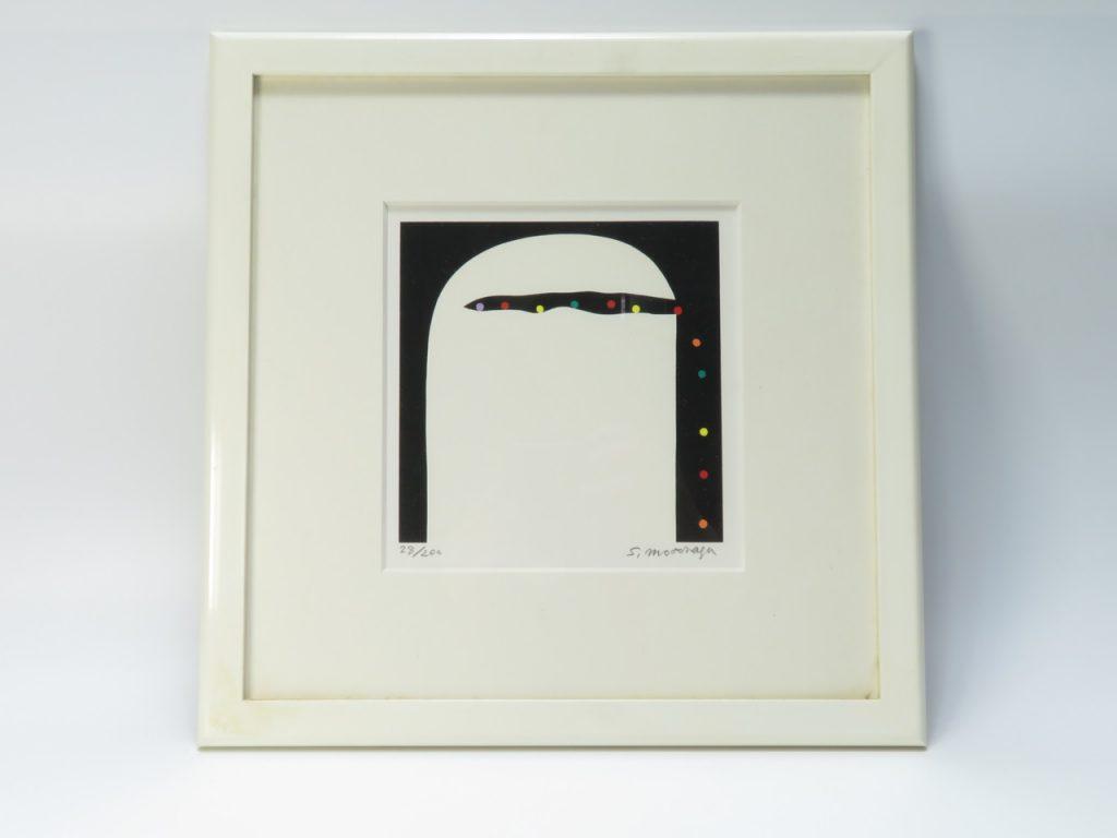 【絵画・版画】元永定正  「じゅうにのいろだま」シルク版画を買取致しました。