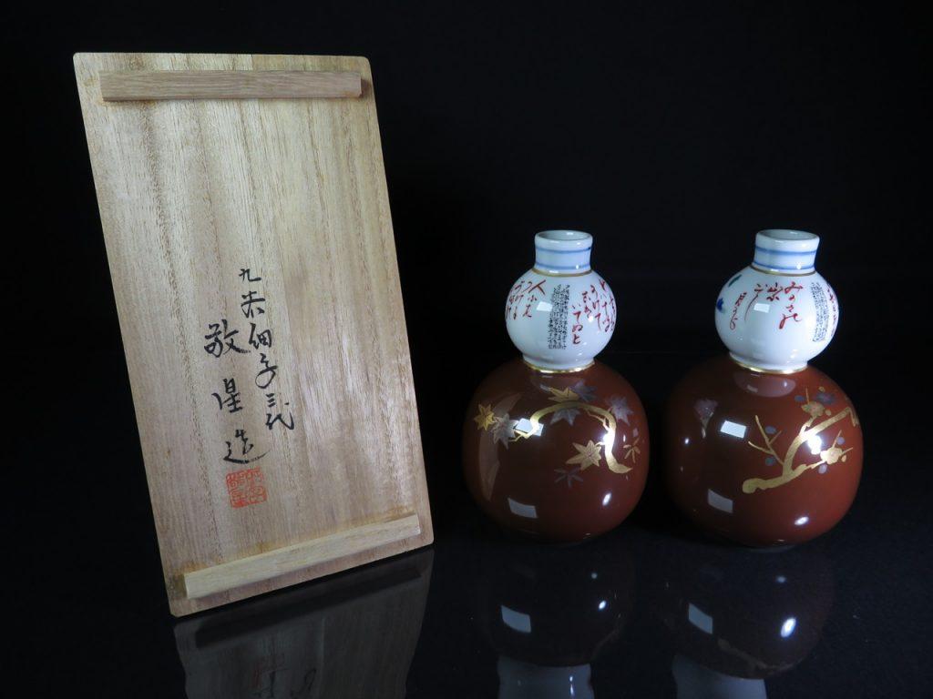 【作家物 磁器】田村敬星 九谷毛筆細字の瓢箪形銚子 一対を買取り致しました。