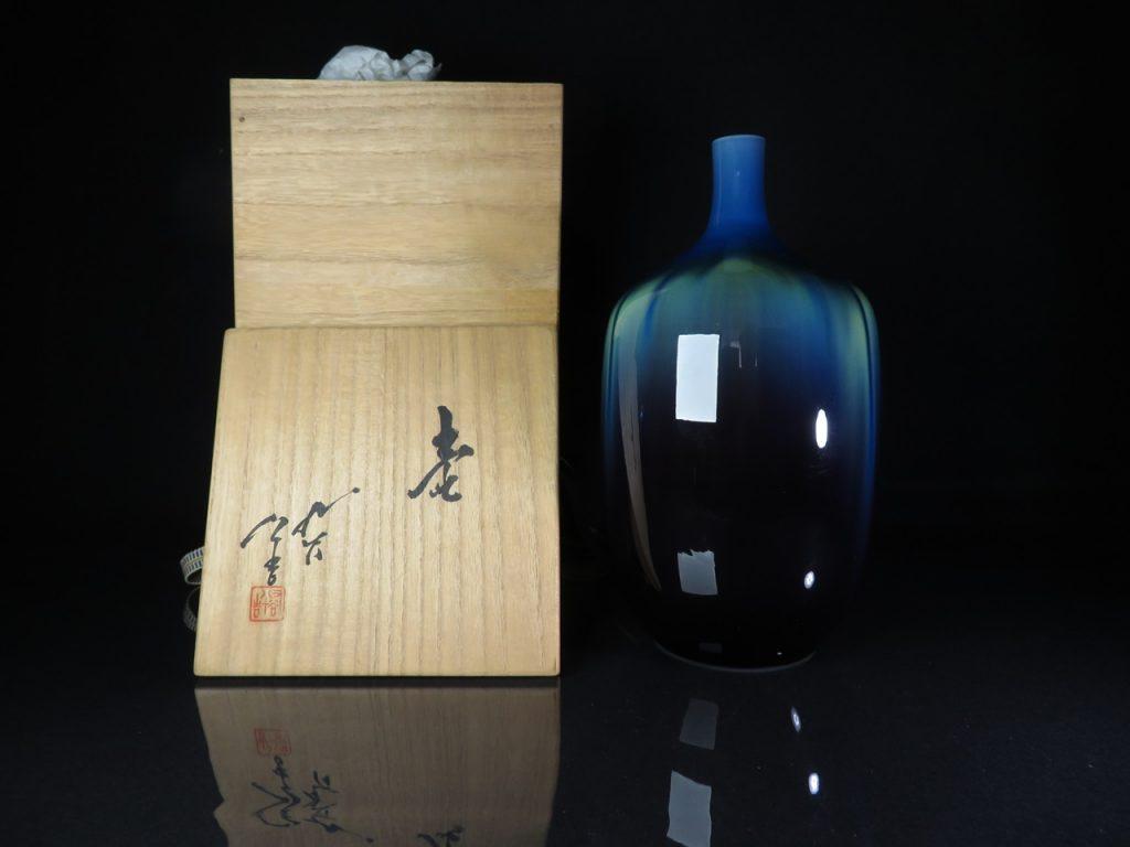 【人間国宝】三代 徳田八十吉「耀彩の壷」を買取致しました。