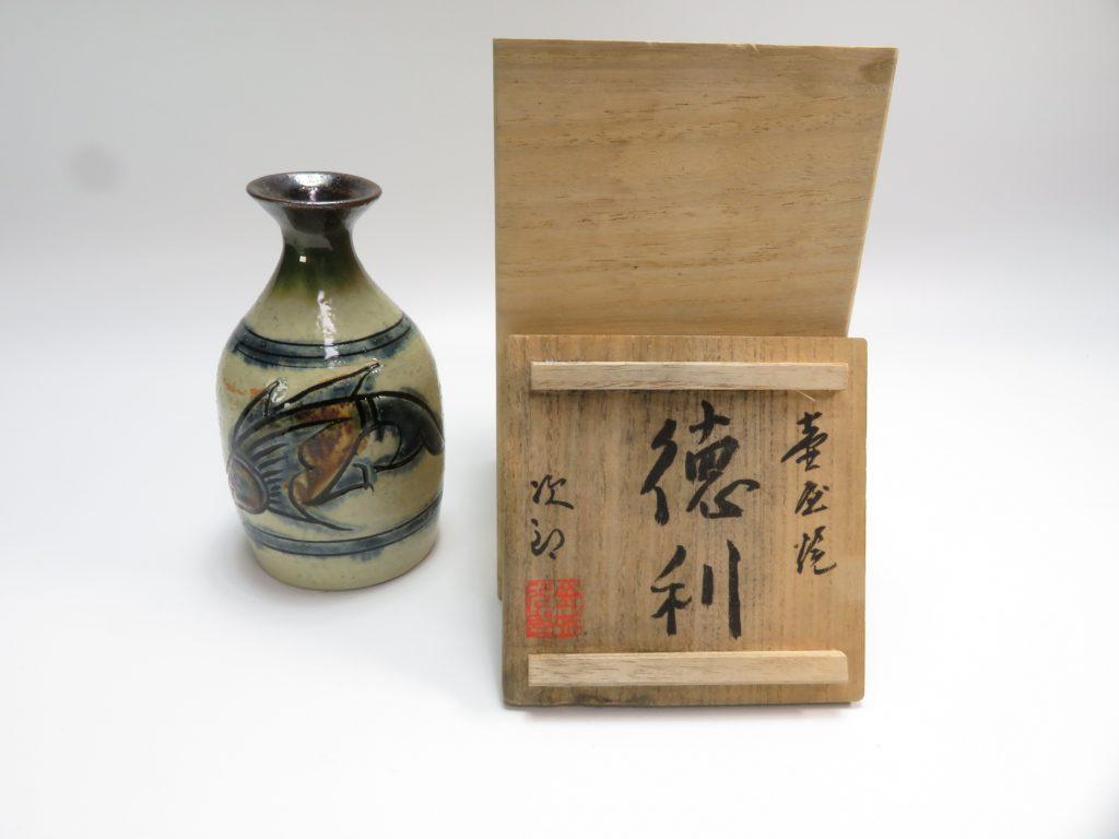 【人間国宝・帝室技芸員】金城次郎「魚紋壺屋焼の徳利」を買取致しました。