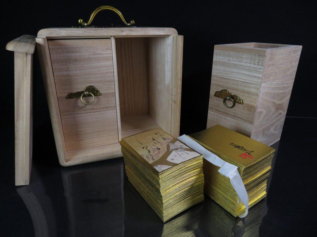 【骨董品】ほるぷ出版「光琳かるた 小倉百人一首」を買取致しました。