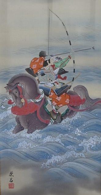 【人物画】斎藤栄昌「耶須之与一」を買取り致しました。