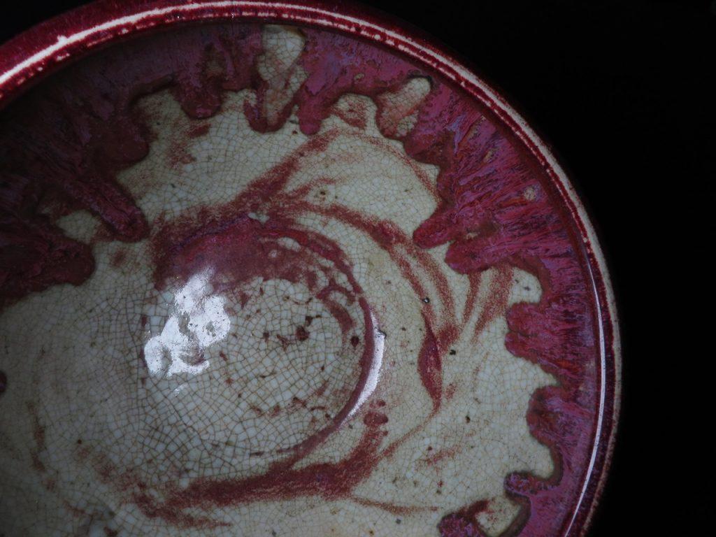 【中国骨董】 無銘「辰砂釉の三均足鉢」を買取致しました。