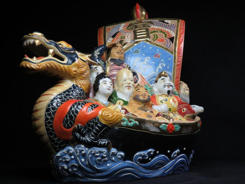 【陶磁器】八幡窯 「宝舟」を買取致しました。