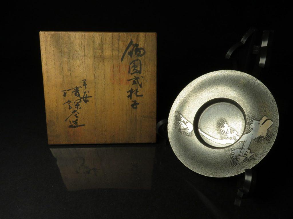 【錫製品】平安清課堂 「円式錫茶托 五客」を買取り致しました。
