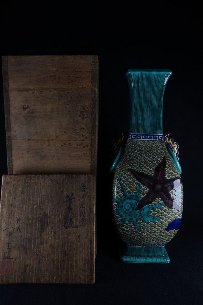 【作家物 磁器】徳田八十吉 「吉田屋写花瓶」を買取り致しました。