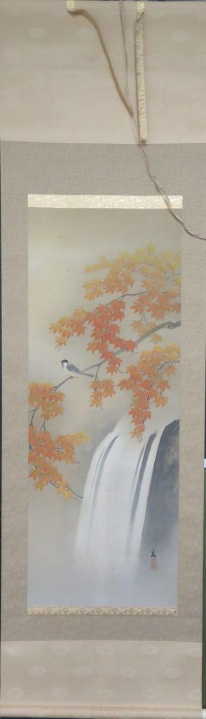 掛軸 3幅 ・羽田晃雅『淡彩山水』・田之上稲川『富士』・井元宏『紅葉』