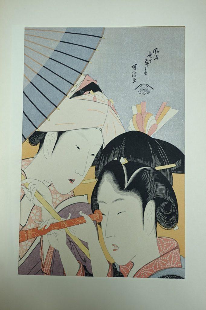 浮世絵 アダチ版画研究所「錦絵六人大家名画撰」