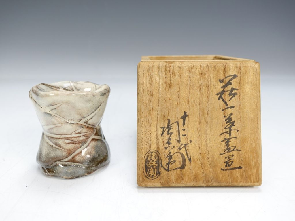 【蓋置】十二代 田原陶兵衛 「萩一葉蓋置」を買取致しました。