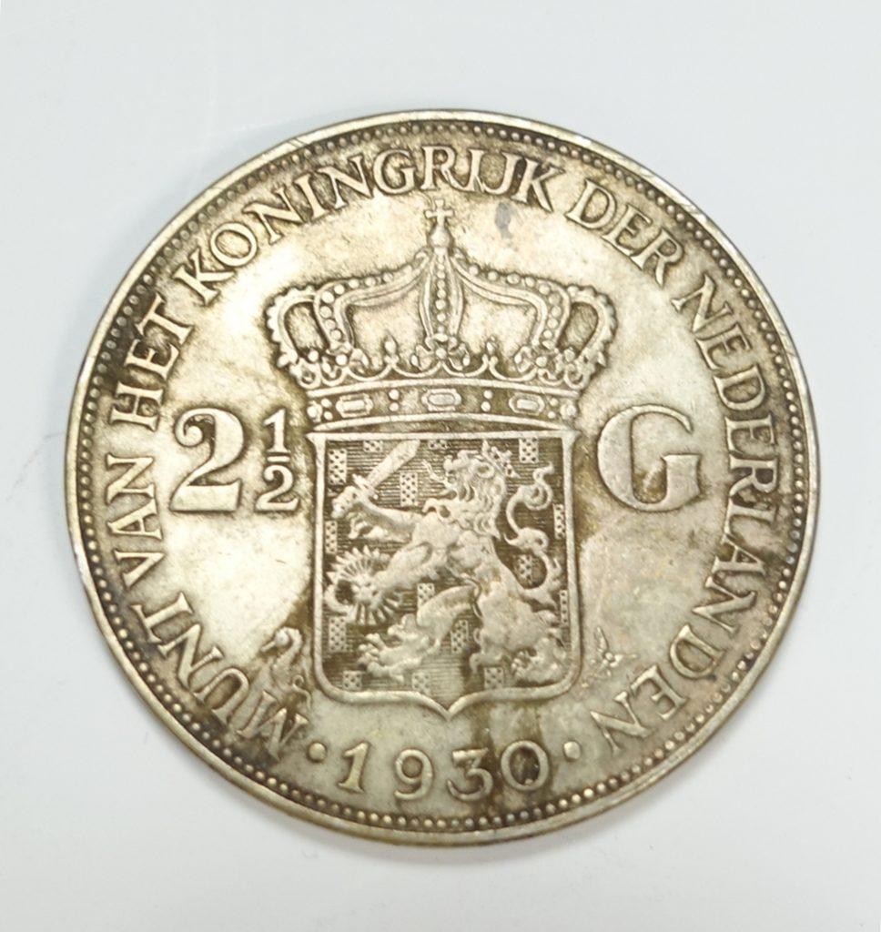 【古銭・切手 その他】オランダ硬貨  「2.5ギルダー銀貨」を買取り致しました。