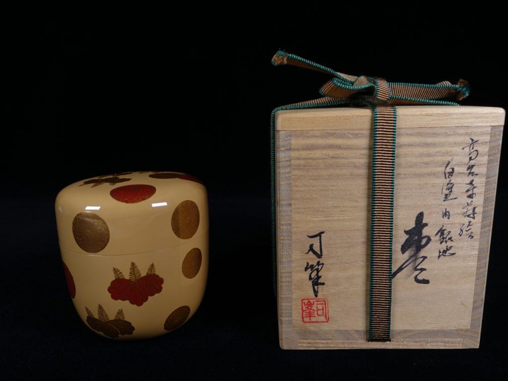 【棗】司峯 「菊桐紋蒔絵の内銀地棗」を買取り致しました。