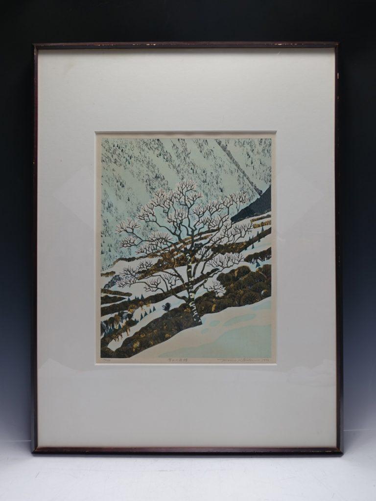 【版画・木版】北岡文雄 「雪山の岳樺」を買取り致しました。