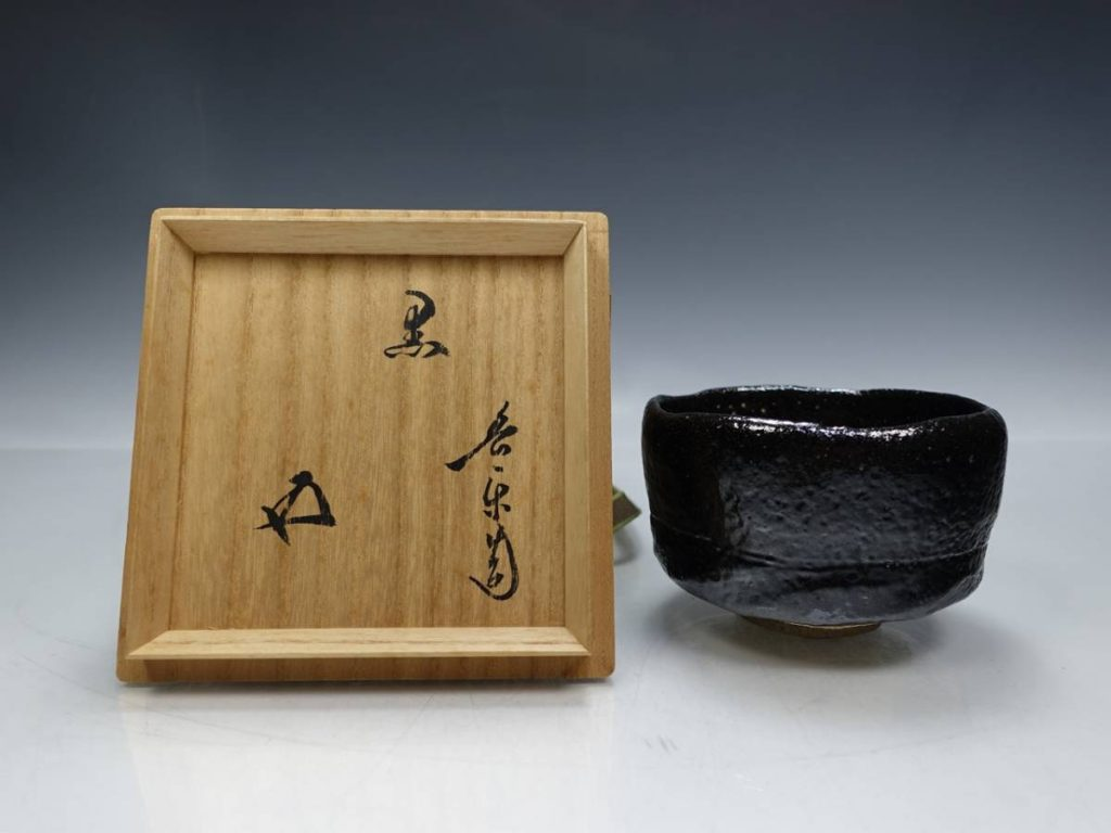 二代 小川長楽「楽焼黒茶碗」(鵬雲斎書付 )
