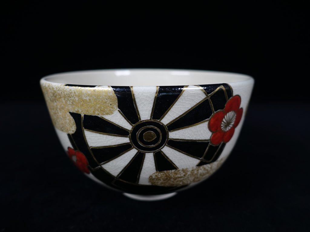 【茶碗】永楽善五郎(十六代 即全)「仁清写車輪図茶碗」を買取り致しました。