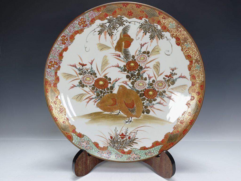 伊万里 金彩赤絵花鳥図 飾大皿