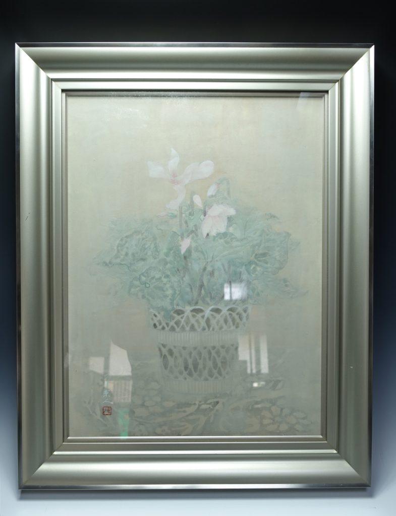 【日本画】吉井東人 [シクラメン]を買取り致しました。