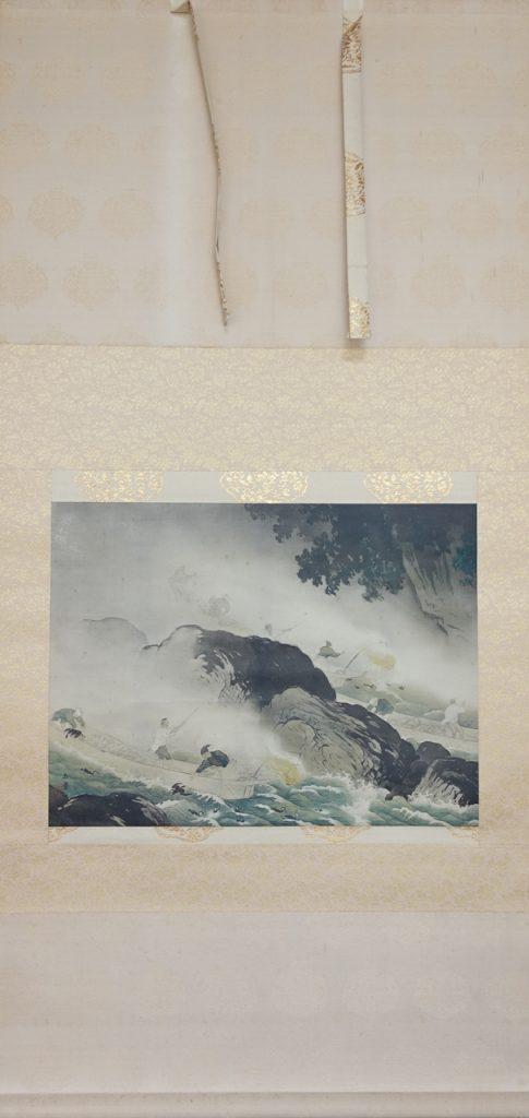 掛軸 川合玉堂 「鵜飼」 大丸三巨匠複製画