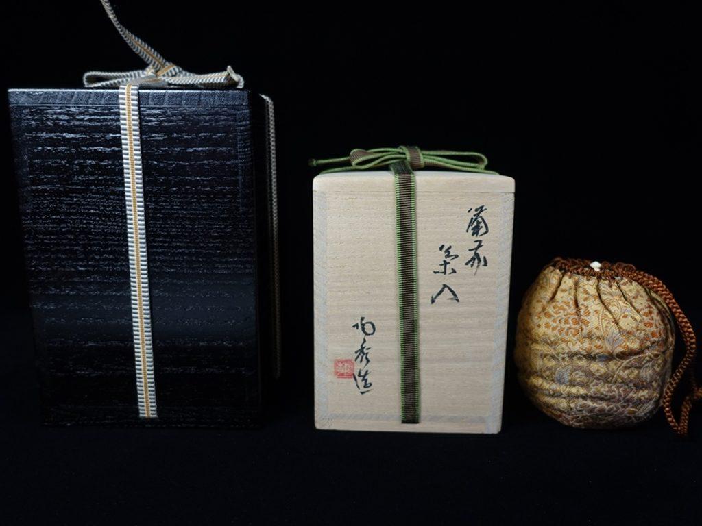 【茶入】山本陶秀 「備前茶入」を買取り致しました。