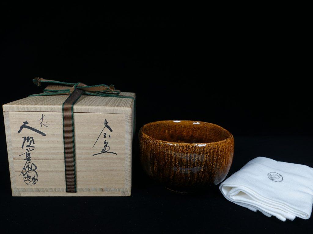 十代 大樋長左衛門 「大樋飴釉茶碗」