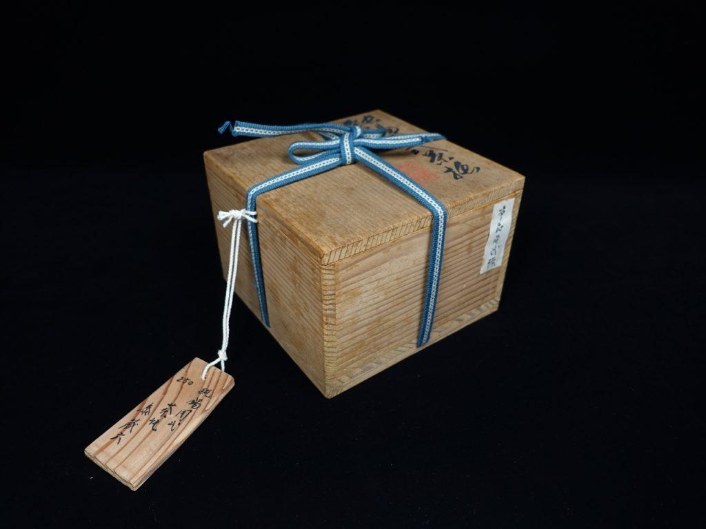 【錫製品】三世 秦蔵六(富岡鉄斎 書刻)『五清図本錫茶托5客』を買取り致しました。