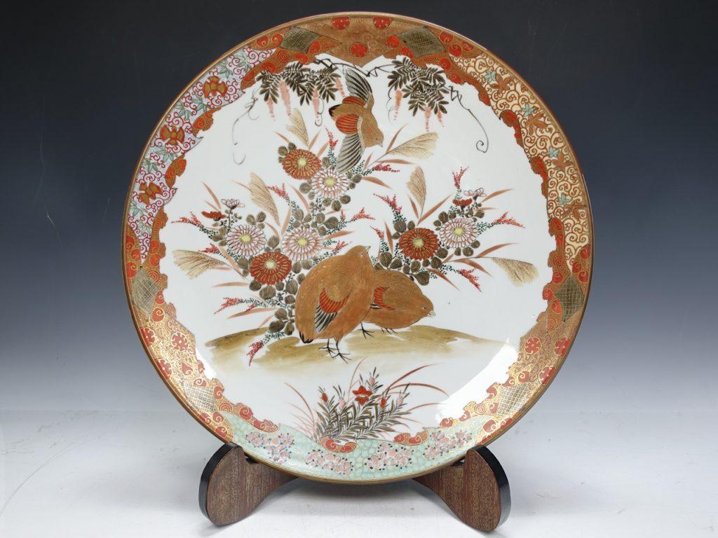 飾皿 九谷 「金彩赤絵花鳥図飾大皿」