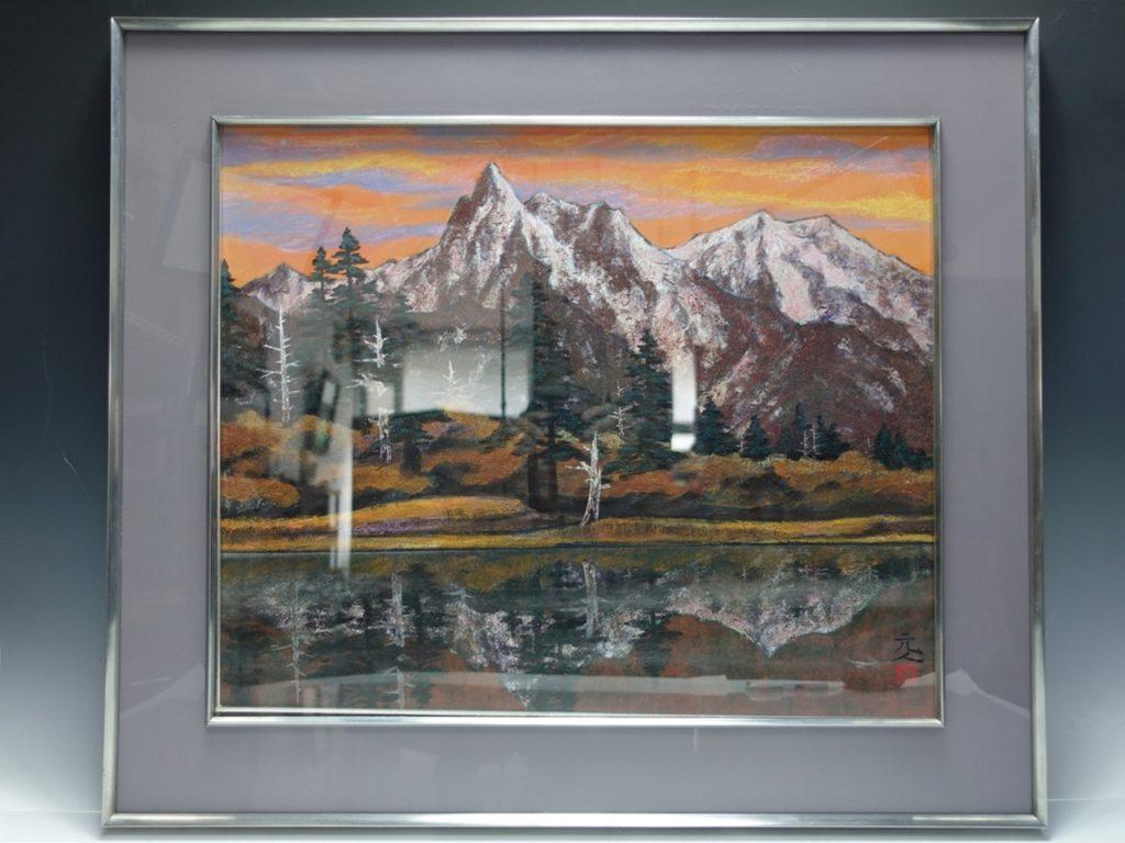 【油彩画(日本)】杉原元人『山湖』を買取り致しました。