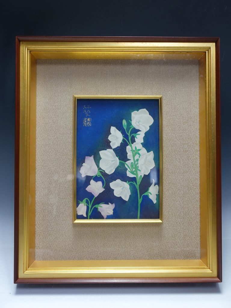 森緑翠『花』日本画