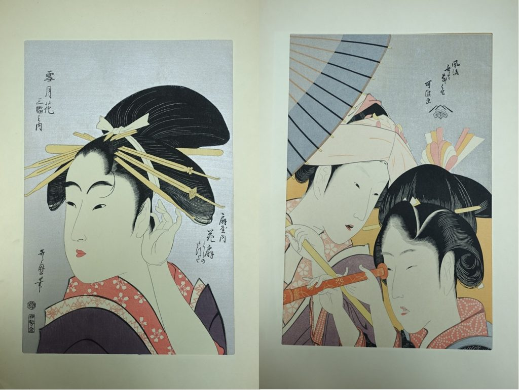 【版画・木版】アダチ版画研究所 錦絵六人大家名画撰を買取り致しました。
