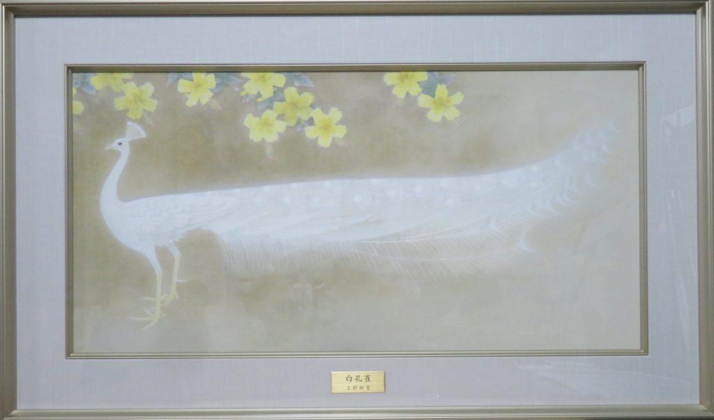 上村松篁 『白孔雀』 シルクスクリーン