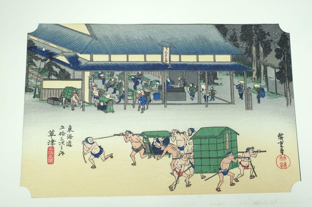 【版画・木版】 安藤広重(歌川広重)の浮世絵を買取り致しました。