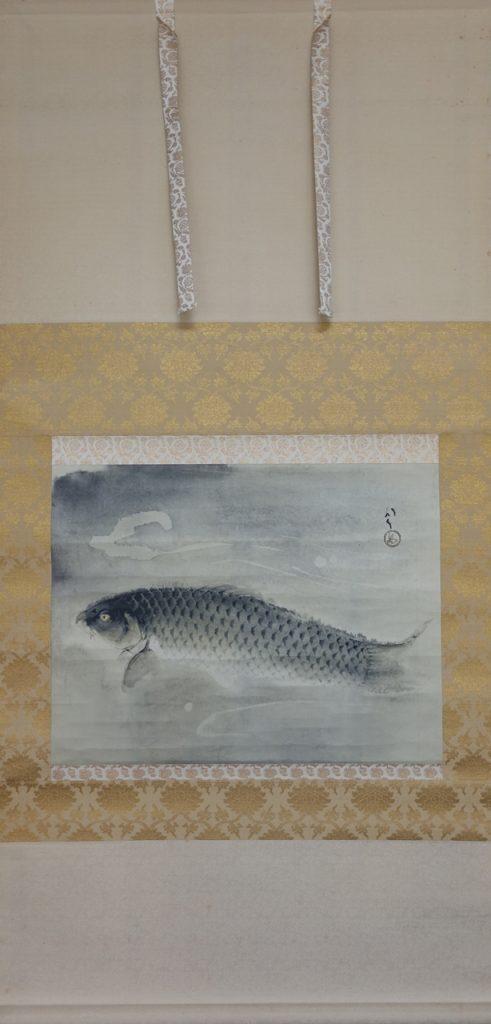 掛軸  川端龍子 筆 「鯉」 大丸三巨匠複製画