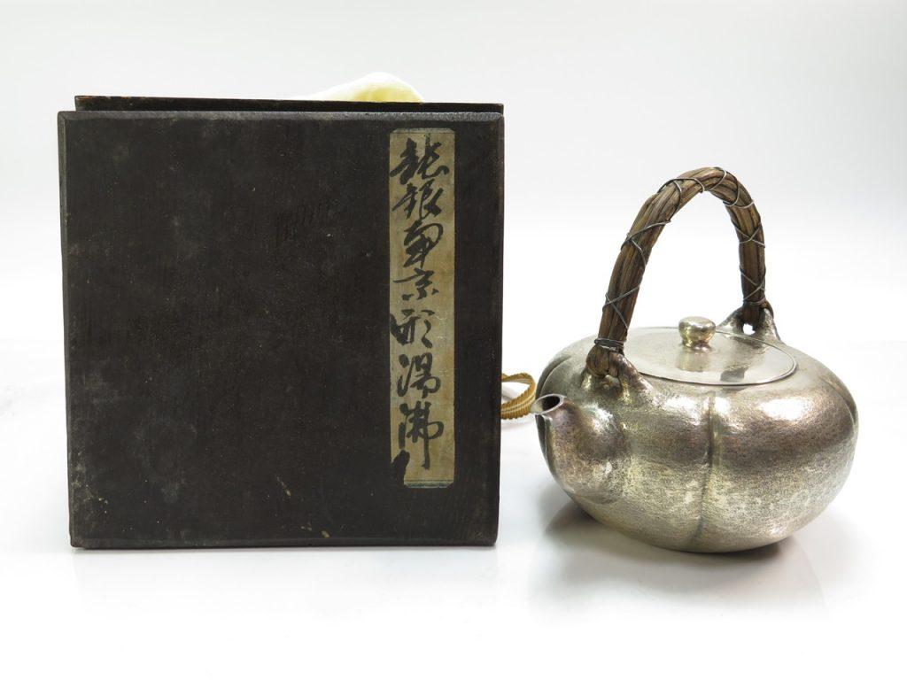 【銀製 煎茶道具】無銘「南京形純銀湯沸」を買取り致しました。