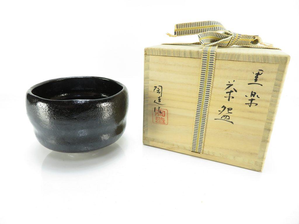 林陶 大徳寺小林太玄書付「黒楽茶碗『瑞雲』」