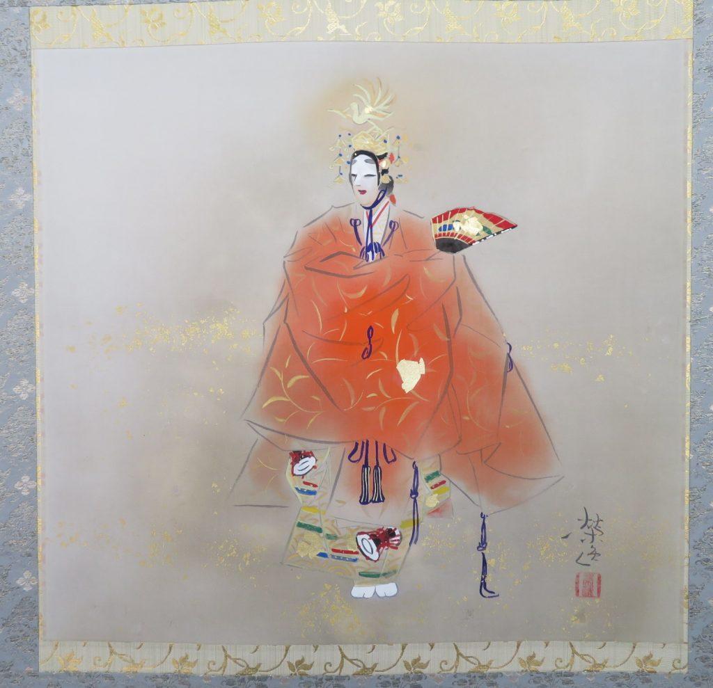 【人物画】二井栄逸(榮逸)「羽衣」を買取り致しました。