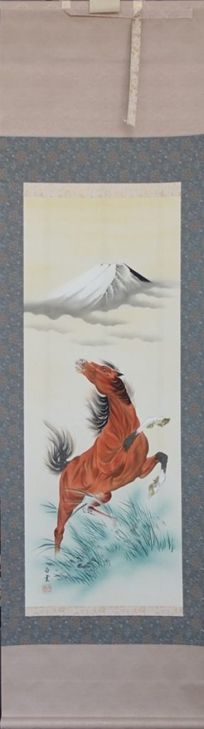 掛軸 『富獄昇馬図』 『深山渓流』『虎』
