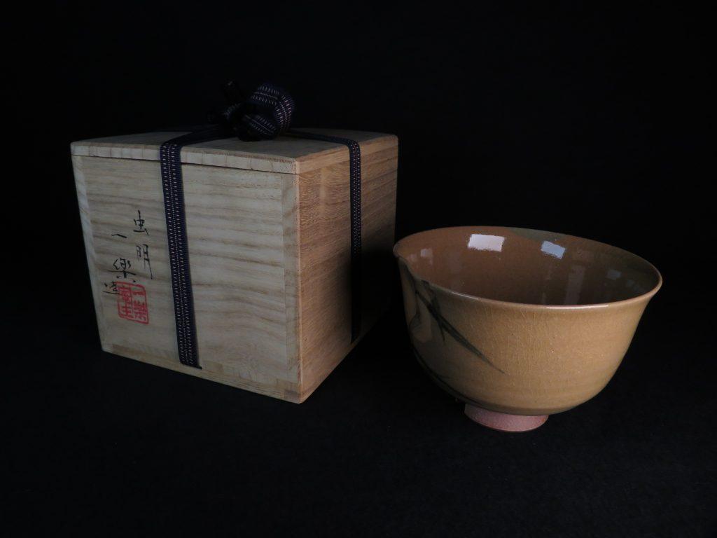 黒井一楽 造「菖蒲図虫明焼茶碗」