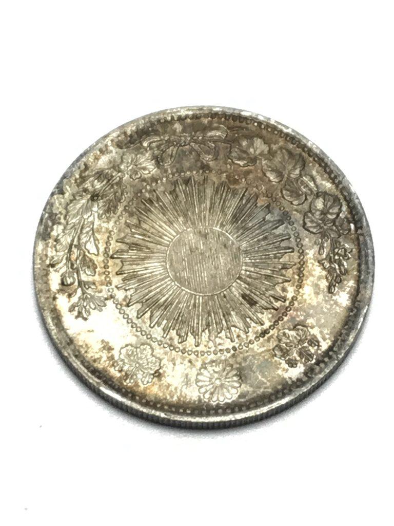 古銭 「明治四年 五十銭銀貨」
