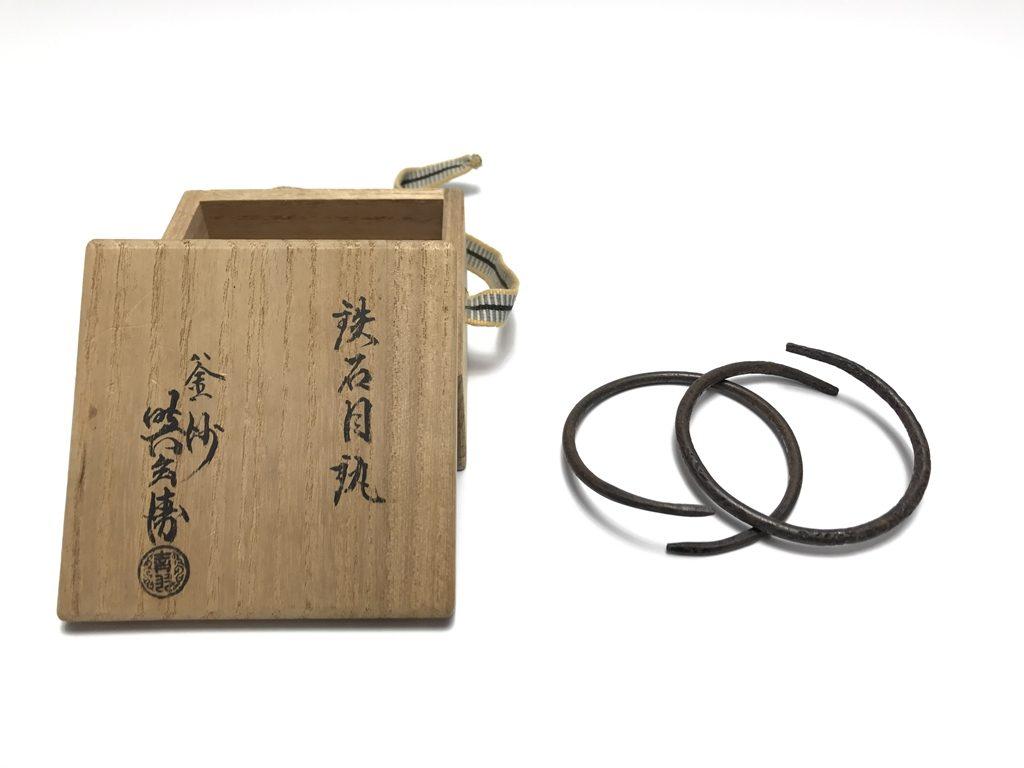 【茶道具 その他】釜師 吉羽與兵衛  「鐵石目鐶」を買取り致しました。