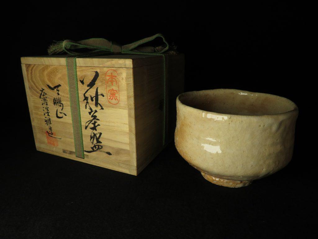 広瀬淡雅 作「天鵬山窯萩茶碗」