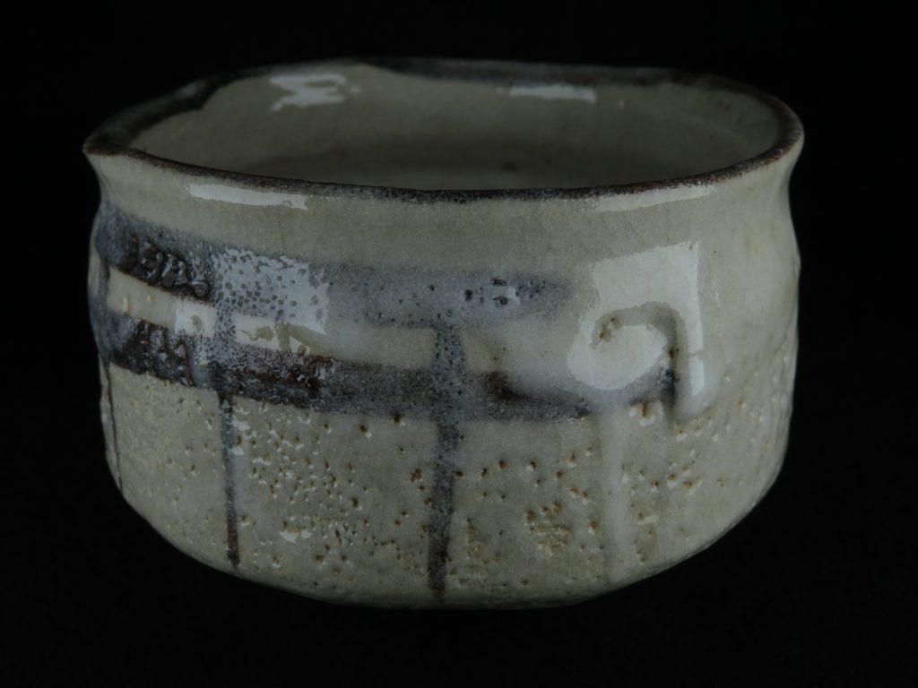 山口錠鉄「志野茶碗」