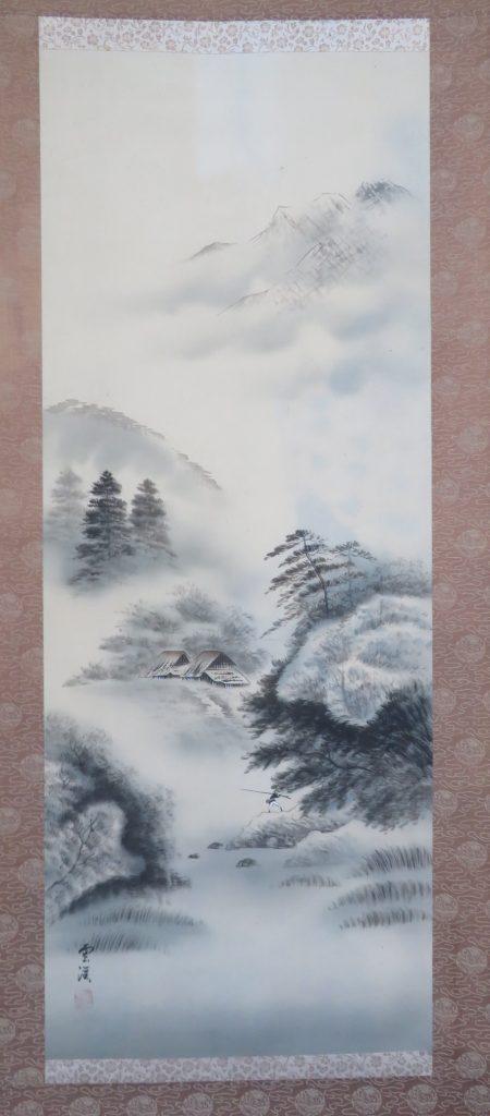 掛軸 雲渓 『水墨山水画』