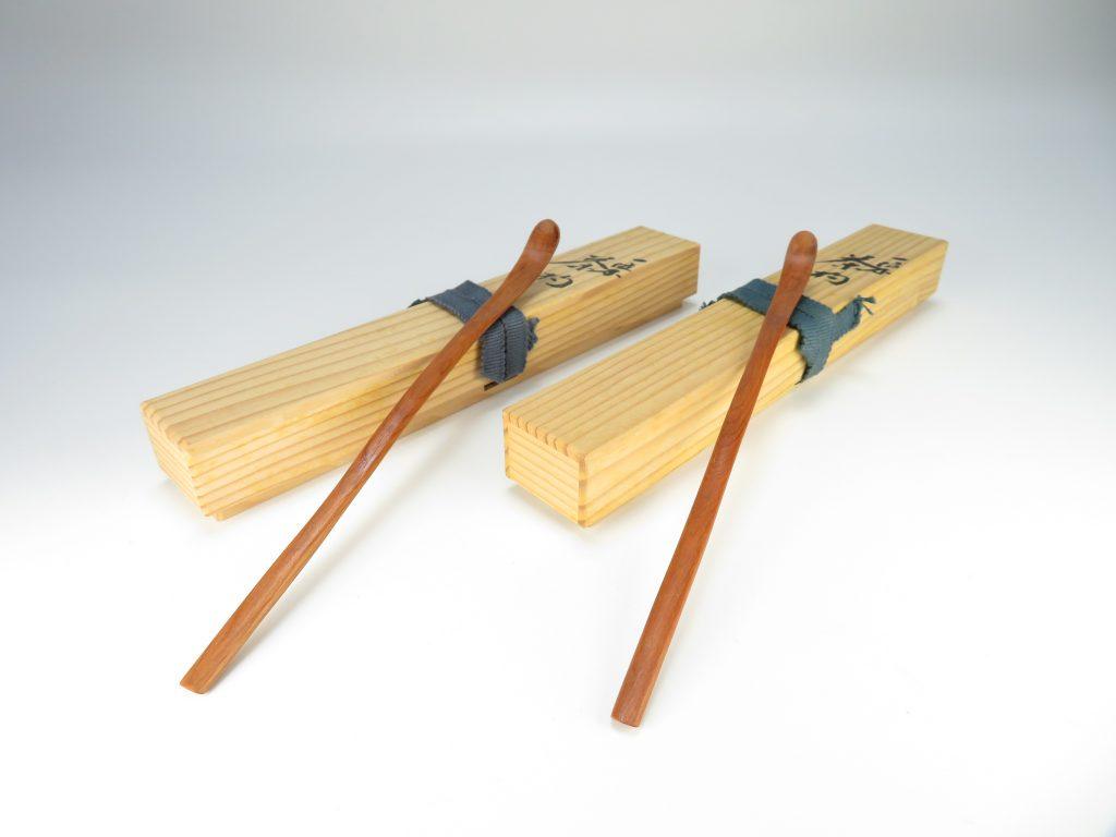 松喜斉 作 「竹茶杓」