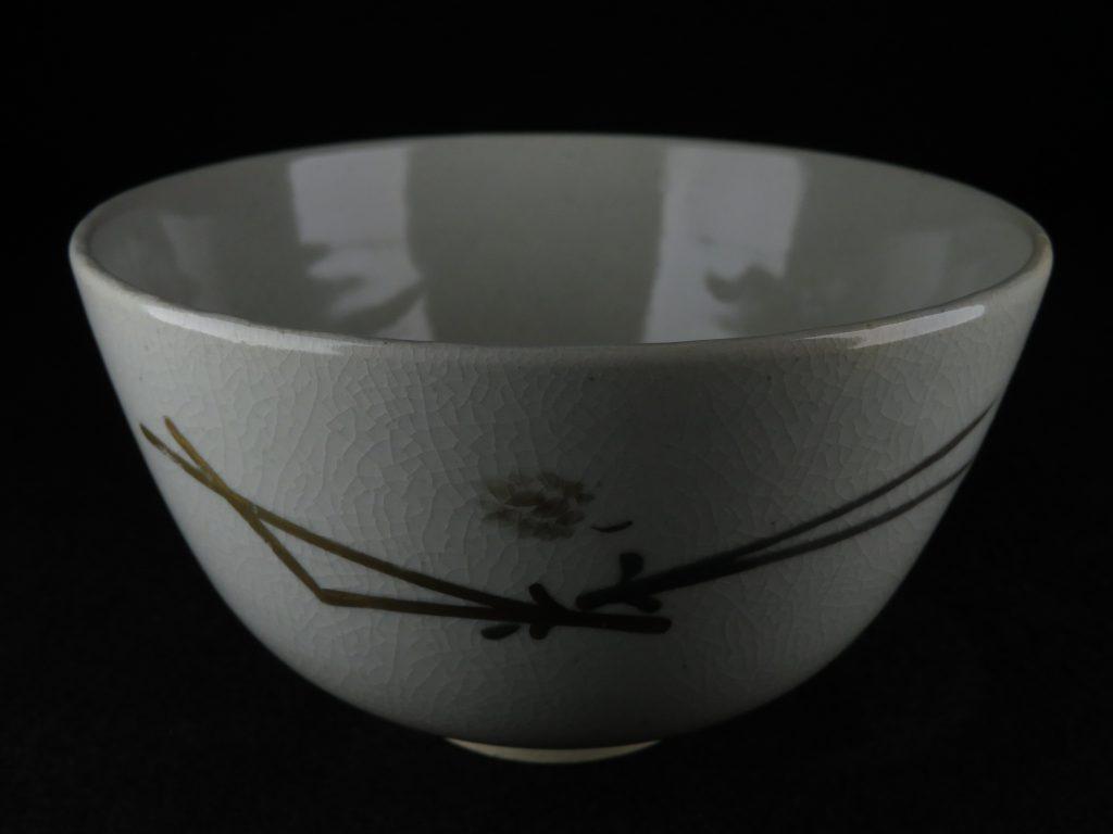 【茶碗】宮川香雲 「松葉茶碗」を買取致しました。